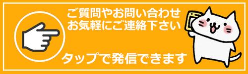 TEL_BANAR_600x180.jpg