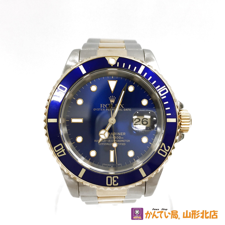 wholesale dealer 001b9 f4cd1 ロレックス サブマリーナ 16613 コンビ ロレゾール|時計|新着 ...